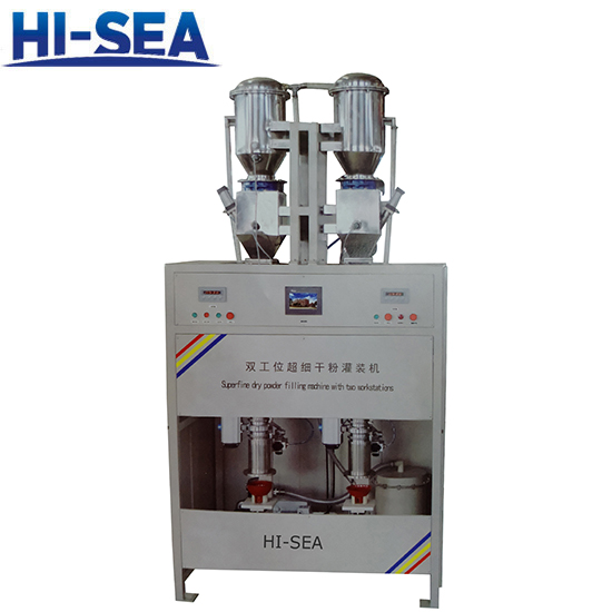 Superfine Automatic Dry Powder Filling Machine