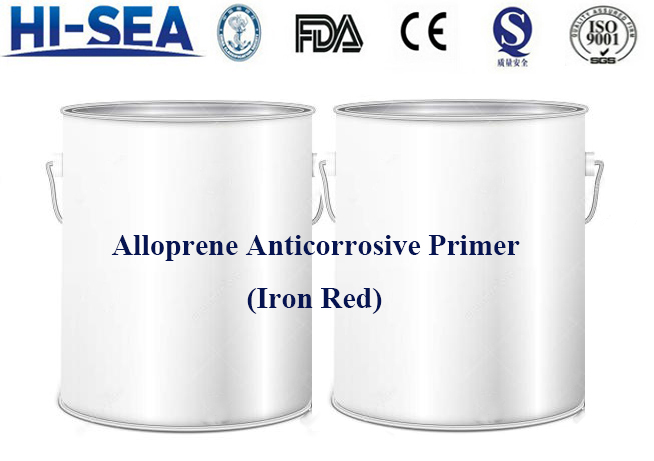 Alloprene Anticorrosive Primer(Iron Red)